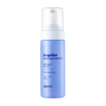 aragospa-foaming-cleanser